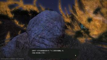 Ruri Lapislazuli 2014_12_18 03_21_アーゼマ.jpg