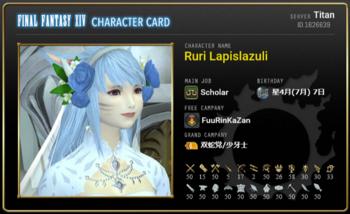 Ruri-150715.png