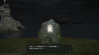 Ruri Lapislazuli 2014_12_18 03_14_ニメーヤ.jpg