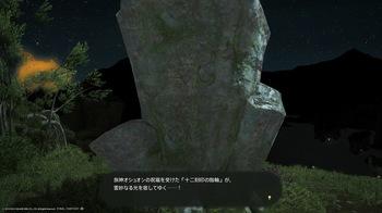 Ruri Lapislazuli 2014_12_18 03_16_オシュオン.jpg