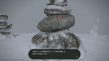 Ruri Lapislazuli 2014_12_18 03_30_メネフィナ.jpg
