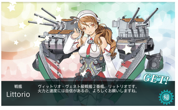kankore150501-3.png